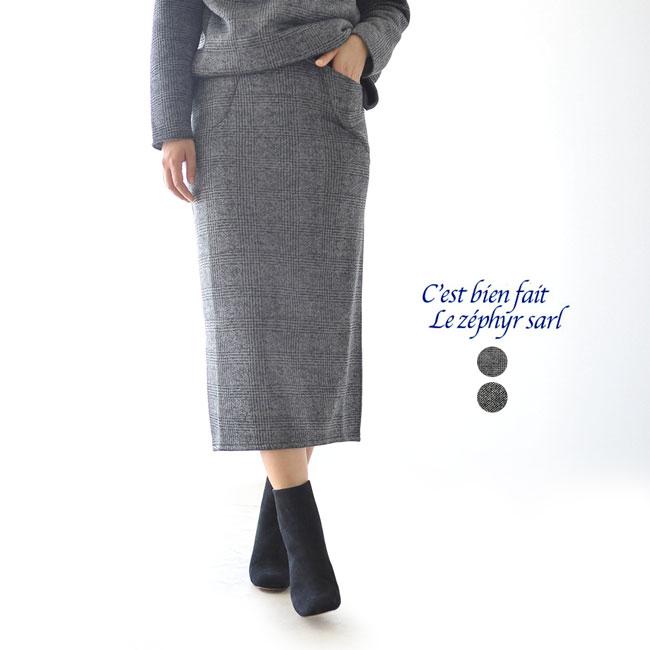 2018秋冬新作 C'est bien fait セビアンフェ へリンボーン柄 チェック柄 起毛 スカート ・27665 #1022
