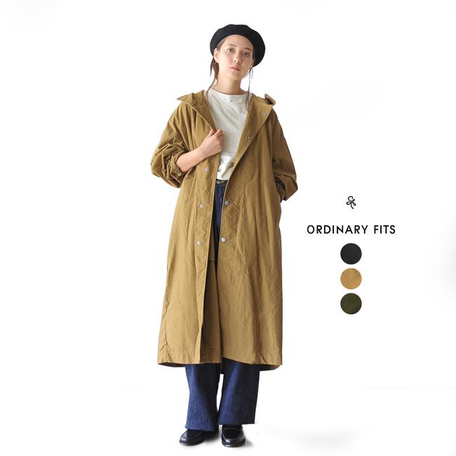 2018秋冬新作 ORDINARY FITS オーディナリーフィッツ HOODIE COAT フーディーコート ライトアウター ・OF-T001 【送料無料】#1024