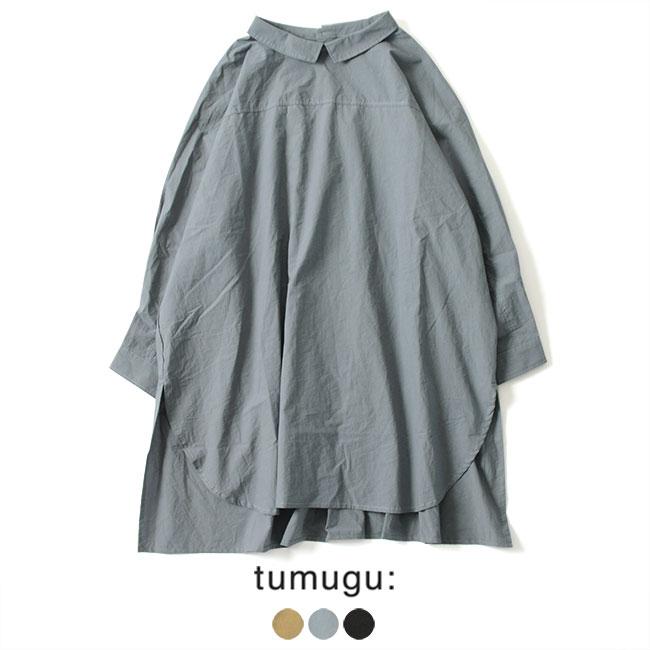 2018秋冬新作 tumugu ツムグ コットンタイプライター シャツチュニック ・TB18321 【送料無料】#1022