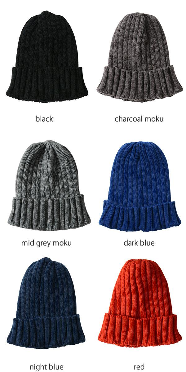 14da52411da DISCE GAUDERE ディスケガウデーレ WOOL MIX RIB WATCH wool mixture knit cap