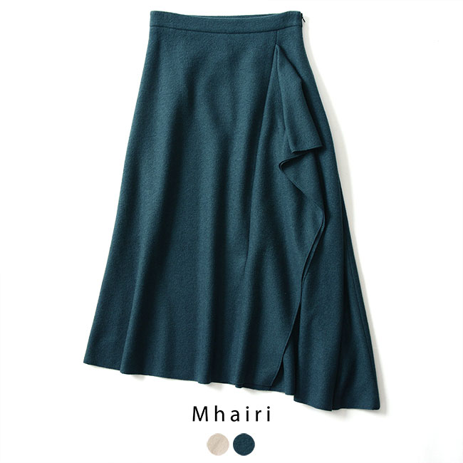 【SALE!30%OFF】Mhairi マイリ 圧縮 ブークレー アシンメトリースカート デザインスカート ・MB1888228#1119【送料無料】【セール】【返品交換不可】【SALE】