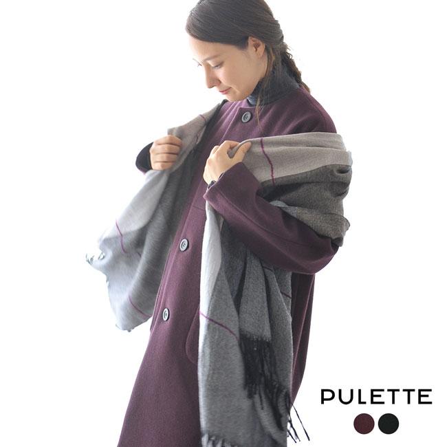 【SALE!25%OFF】PULETTE プレット Cocoon Coat コクーンシルエット ノーカラー コート ・PL-CO0283#1115【送料無料】【セール】【返品交換不可】【SALE】