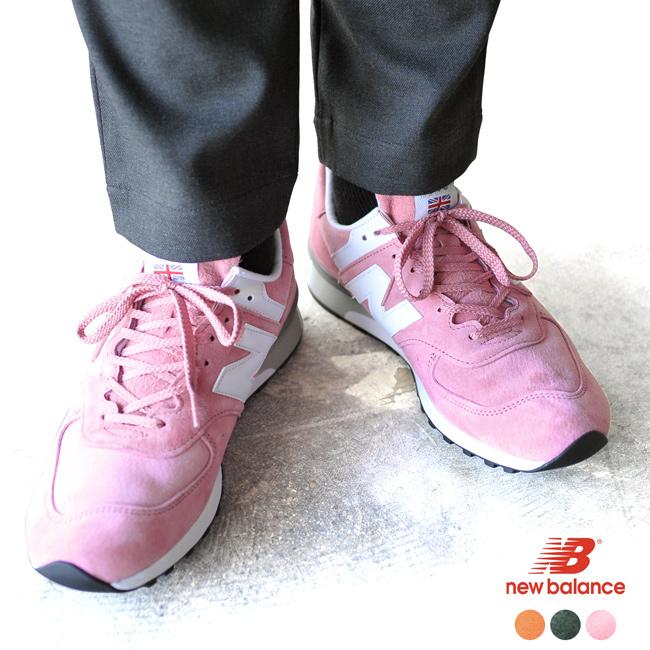 【SALE!30%OFF】new balance ニューバランス M576 ランニング カジュアル スニーカー 靴 シューズ #1203【送料無料】【セール】【返品交換不可】【SALE】