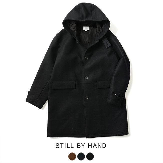 【SALE!25%OFF】STILL BY HAND スティルバイハンド シンサレート ウール フード コート ・CO0284 #1209【送料無料】【セール】【返品交換不可】【SALE】