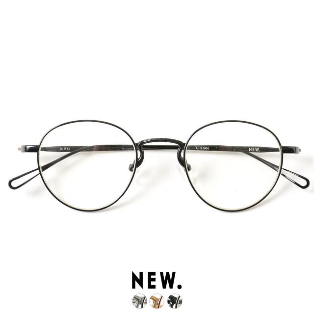 2019春夏新作 NEW. ニュー JOHN ジョーン ボストン型 メタルフレーム めがね 伊達眼鏡 #0116