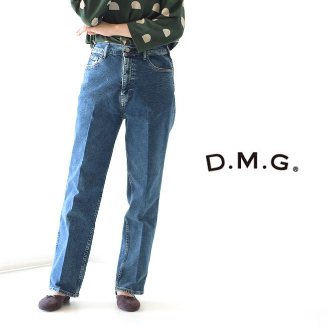 ドミンゴ DMG センタープレス スタンダード デニムパンツ レディース 2020春夏 ボトムス 14-075C 【送料無料】0214[クーポン対象外]