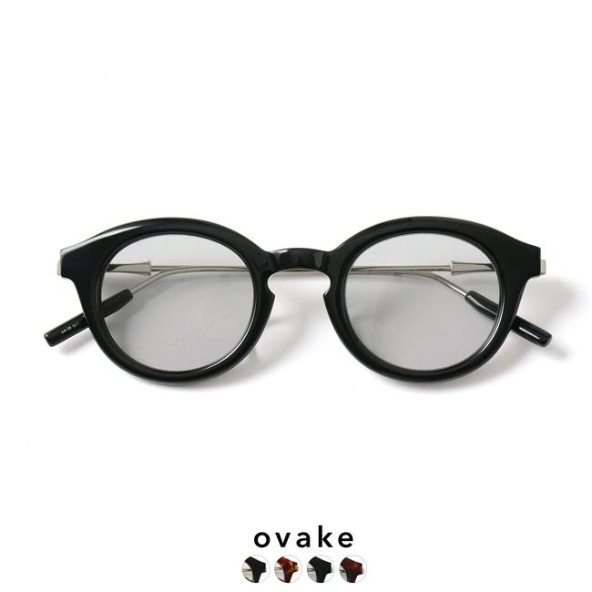 2019春夏新作 OVAKE オヴェイク オベイク ボストンタイプ セル メタルフレーム サングラス 伊達メガネ ・OVK-06 【送料無料】 #0208