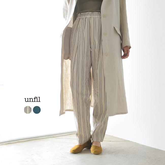 2019春夏新作 unfil アンフィル washed egyptian cotton-twill trousers ウォッシュ加工 コットンツイル ワイドシルエット イージーパンツ ・ONSP-UW133 【送料無料】 #0212