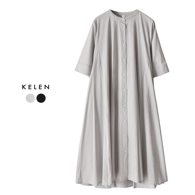 1a63c18d55dda kelen ケレン  クラシカルで知的なシャツワンピース レディース ケレン ...