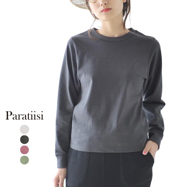 パラティッシ Paratiisi WIDE SLEEVE LONG TEE ワイドスリーブ ロング Tシャツ カットソー・PA9SS-JE01 2019春夏新作 #0228