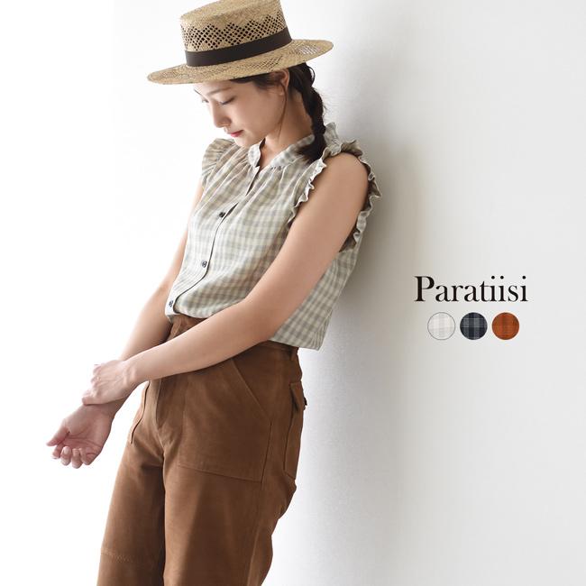 パラティッシ Paratiisi CHECK SLEEVELESS FRILL BLOUSE フリルスリーブ チェック ブラウス ・PA9SS-SH01 2019春夏新作 #0404