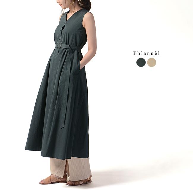 フランネル Phlannel French Twill A-line Dress フレンチツイル Aライン ドレス ノースリーブ ワンピース ・PhOP-W1902 【送料無料】2019春夏新作 #0326