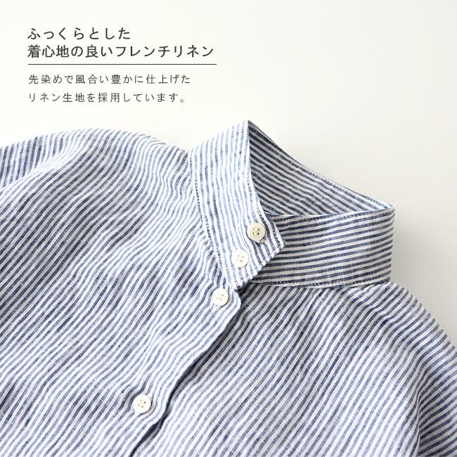 【grey・navy stripe即納/whiteのみ5月下旬お届け予定】 ・STL-SH016L 【ポイント最大32倍】 セット 2019春夏新作 オッカケシャツ リネン #0329 【送料無料】 SETTO LINEN OKKAKE SHIRT スタンドカラーシャツ 【クーポン対象外】