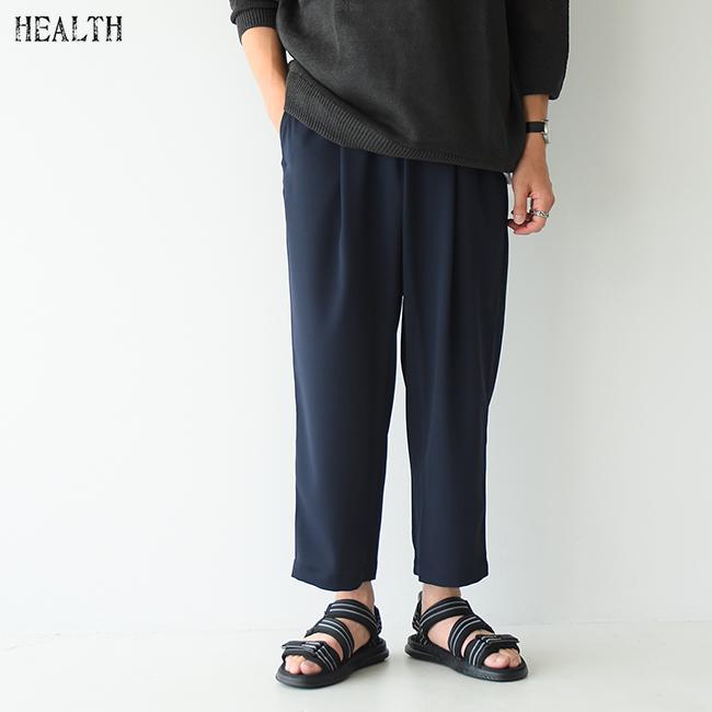 ヘルス HEALTH ワイドシルエット イージーパンツ Easy Pants#5 ワンタック ゆったりシルエット メンズ ボトムス HP20-501 【送料無料】 0701