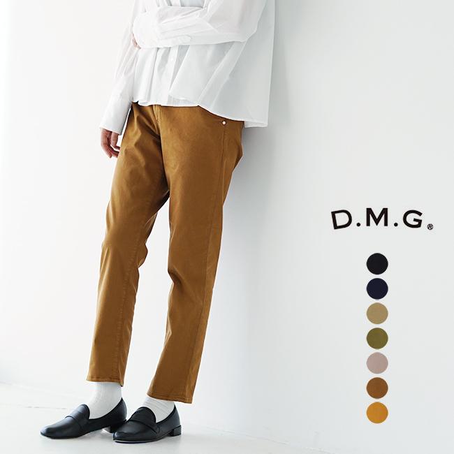 ドミンゴ DMG D.M.G リラクシング テーパード ストレッチ パンツ イージーパンツ レディース 2020春夏 ボトムス 13-921T 0824