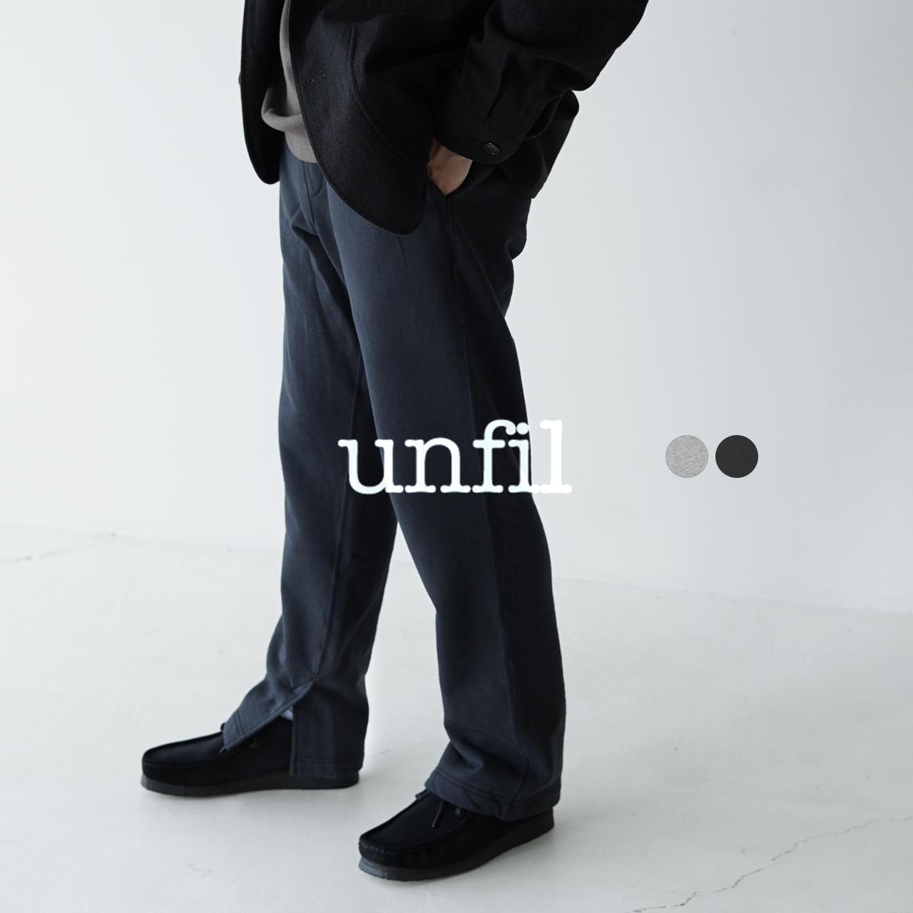 アンフィル unfil ヴィンテージ コットン フリース スウェット パンツ vintage cotton-fleece sweat pants スリット イージーパンツ テーパードシルエット メンズ 2020秋冬 ボトムス WZFL-UM228 【送料無料】 0906