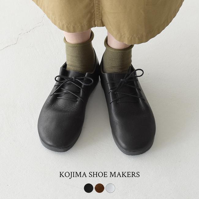 コジマシューメイカーズ KOJIMA SHOE MAKERS キートン KEATON レースアップ シューズ レディース メンズ 2020春夏 靴 23.0cm-28.0cm KSM-01 0116[クーポン対象外]【送料無料】