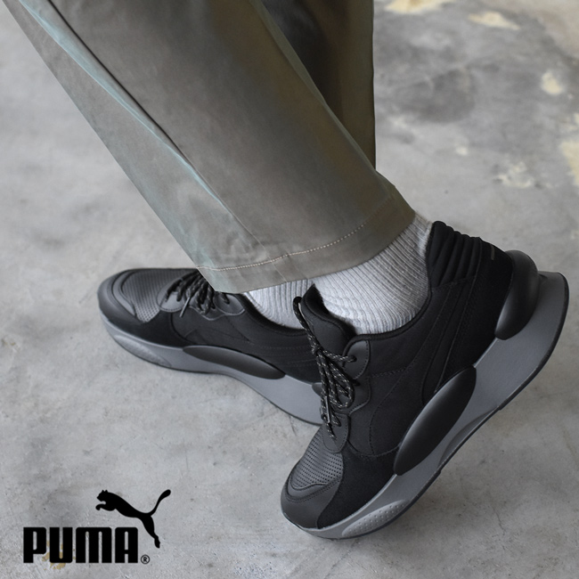 puma race