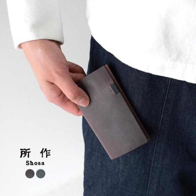 所作 Shosa ショサ ブライドルレザー カードケース 名刺入れ レディース メンズ ケース sho-ca1-c 0615【送料無料】