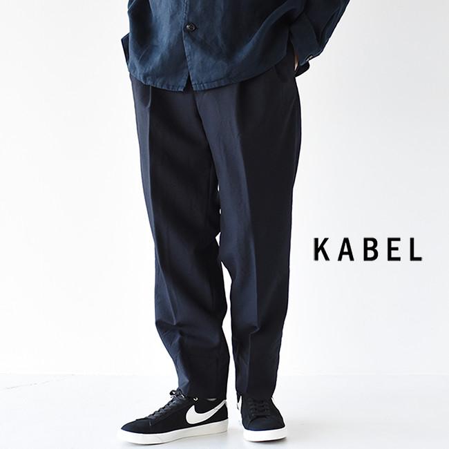 【SALE!50%OFF】カベル KABEL サマーウール スラックス 2タックパンツ トラウザー メンズ 2020春夏 ボトムス KL0420-01-1201PL 0215【送料無料】【セール】【返品交換不可】【SALE】