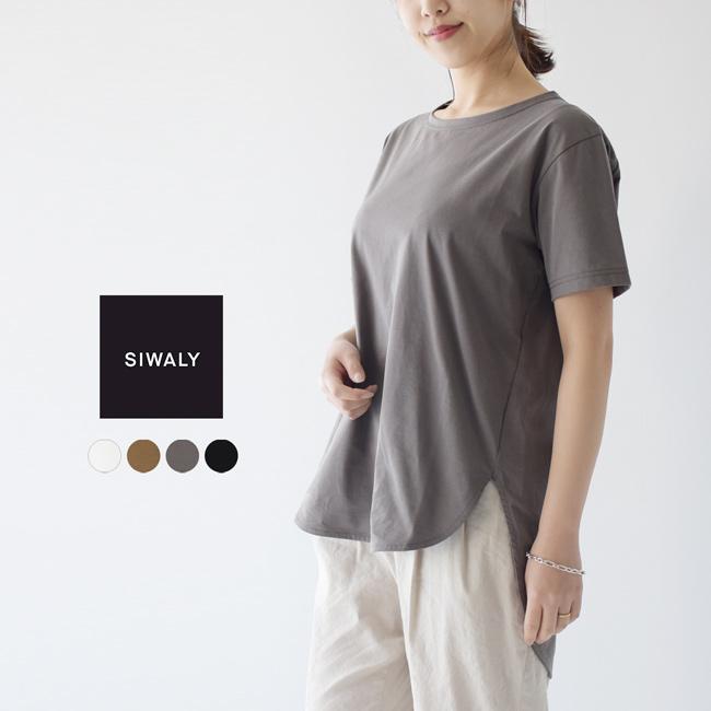 シワリー SIWALY クルーネック ハーフスリーブ ベーシック Tシャツ 半袖T カットソー レディース 2020春夏 トップス 520118 0303
