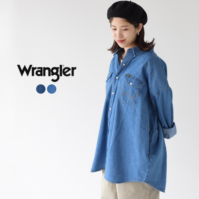ラングラー Wrangler ビッグシルエット デニム シャツ BIG FIT SHIRTS オーバーサイズ スナップボタン デニムシャツ レディース 2020春夏 トップス WT0009 0417