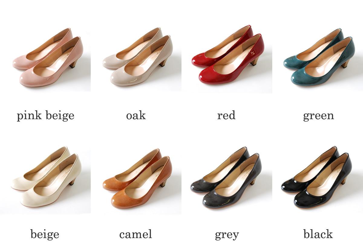 strict strict multi enamel pumps (8 colors)