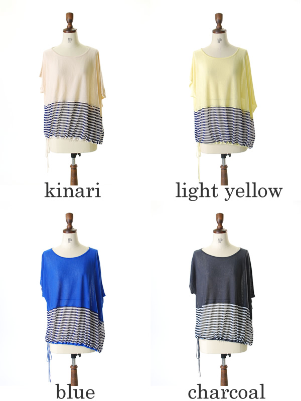 equo エクオ knit * watermark and border アシンメトリープル over 172-020 (4 colors) (free)