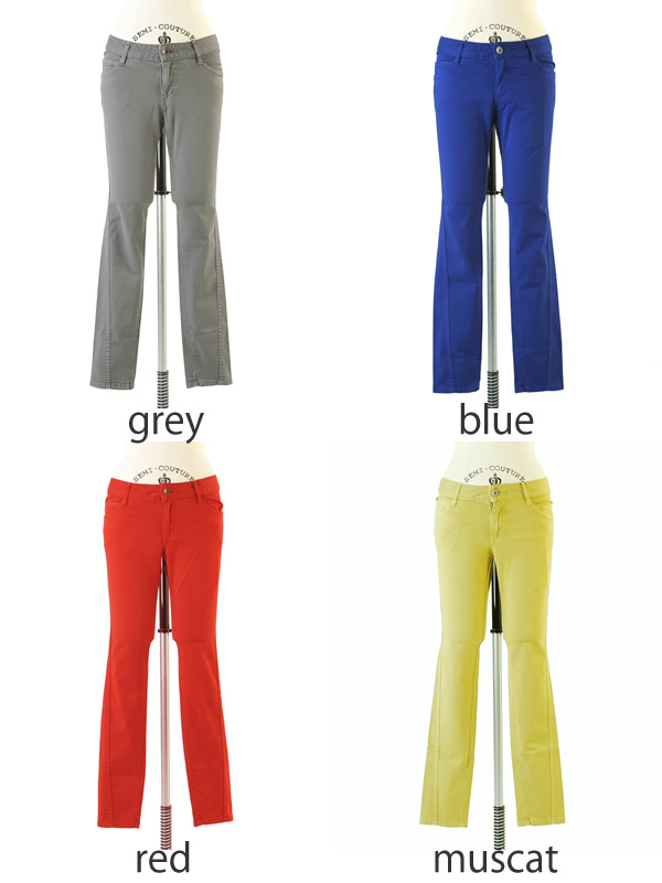 Marechal terre martial ter skinny pants and zmt133pt12 (4 colors)