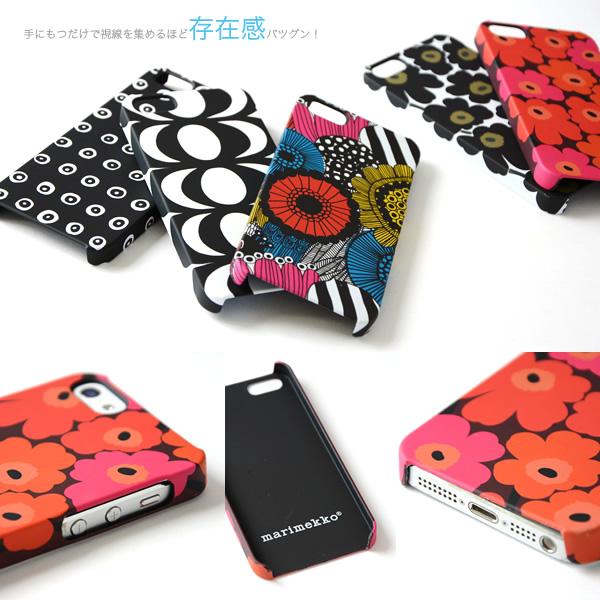 Marimekko 마리 멕 코 iPhone 5 COVER/iPhone 5 スマホカバーケース/39742 ・ 40472 ・ 39536 ・ 39537 ・ 39538 ・ 40471 (6 색)