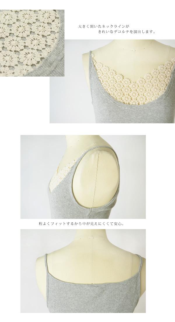 tumugu Zheng ガーゼテレコ フラワーレースキャミソール-tc13219 (4 colors) (free)