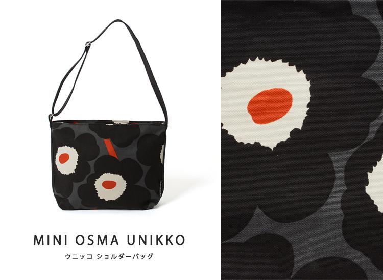 3 / 20 达 9:59 !Marimekko Marimekko Unikko Pieni BagsMINI 参数 UNIKKO unikko 肩包-5244141553