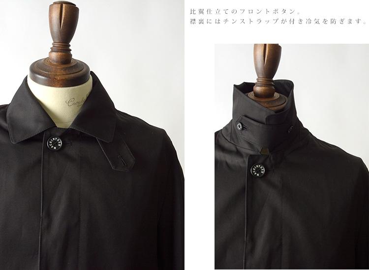 MACKINTOSH 매킨토시 DUNKELD/단케르드(디탓체브르라이나 첨부) 스텐 칼라 코트(전2색)(M・L)