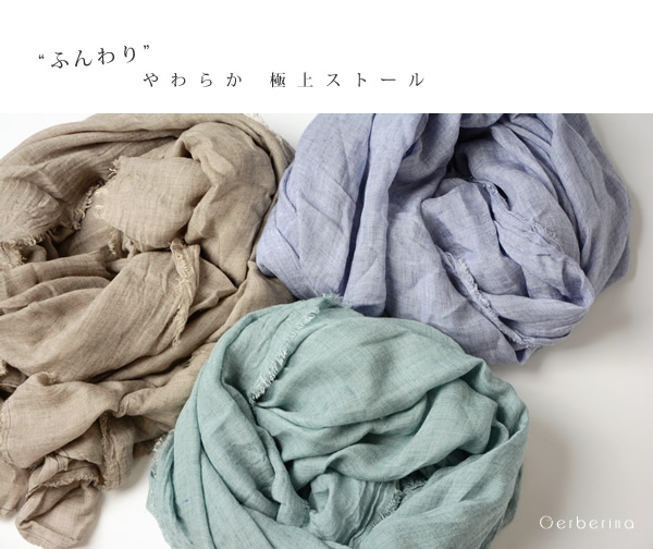 12 / 22 up to 23:59! In Faliero Sarti faliero sarti 0059 Gerberina / cashmere blend solid stall (2 colors)