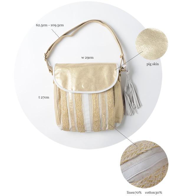 迈溪 Massi 金属皮革瓣肩袋 / 5343203623 (2 种颜色)