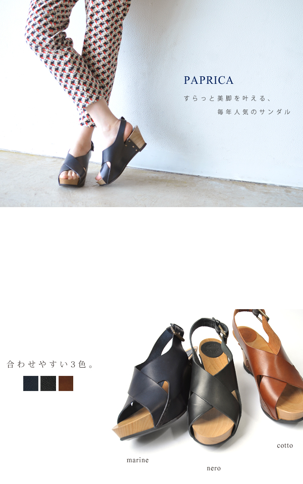 buttero buttero paprica レザーウッドソール Bax strap sandal-b2510 (5 colors)