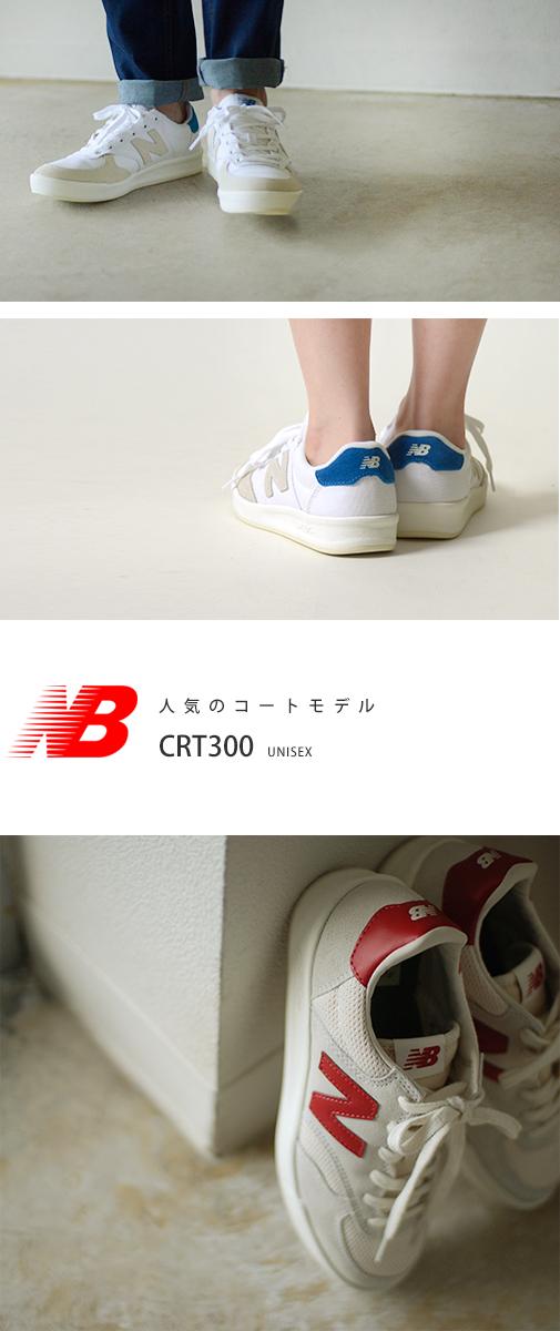 New balance 뉴 밸런스 Tennis Style CRT300 BN/테니스 스타일 스 니 커 즈 (unisex) [P25Apr15]