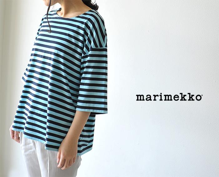 f5f18c542 ... marimekko マリメッコ Tasaraita Jersey/BAIJI horizontal stripes T-shirt  .5253242301 (all two ...