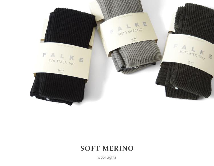 32d78f0b10cdb ... FALKE ファルケ SOFT MERINO/ wool rib tights .48455 (all three colors) ...