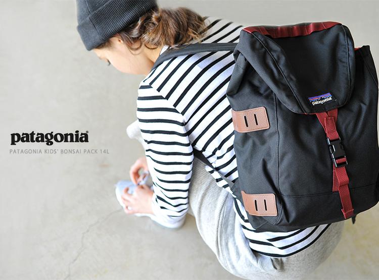 Patagonia 파 KIDS ' BONSAI PACK 14L 키즈 본 사 팩 백팩 14L/48070 824 라쿠텐 카드 분할