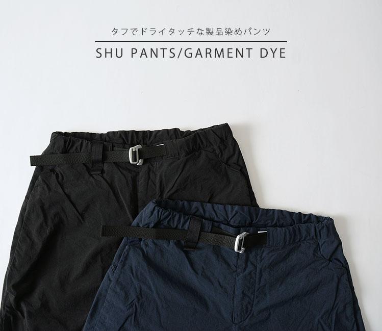 Alk phenix 알 크 피닉스 shu pants/garment dye 제품 염색 나일론 팬츠/po612pa03