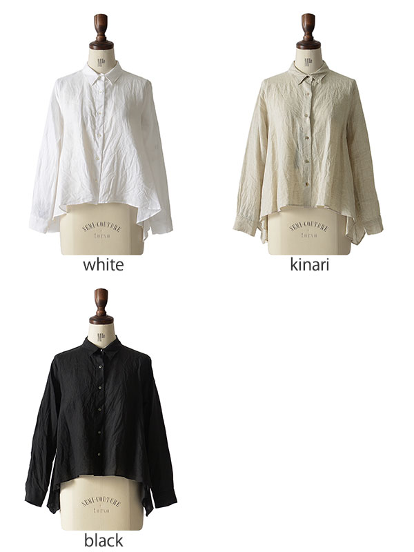 Mizuiro ind. 미 즈로 인도 리넨 와이드 플레어 셔츠 1-237134