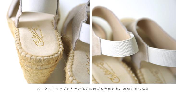 Calzanor カルザノール SERRAJE / suede back strap espadrille, a304 (7 colors)