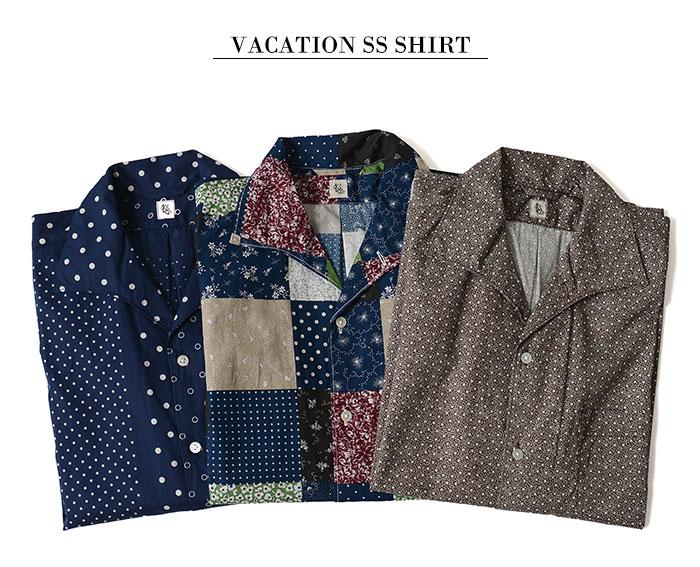 KAPTAIN SUNSHINE 캡틴 선샤인 Vacation SS Shirt 방학 이탈리안 칼라 두건 바람 프린트 반 소매 셔츠 ks6ssh11 824 라쿠텐 카드 분할