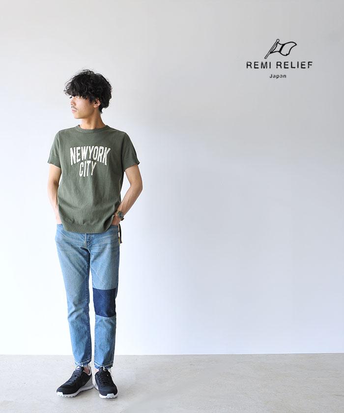 REMI RELIEF 레미 부조 전환 메이크 데님 팬츠 구슬 매력/rn16189207