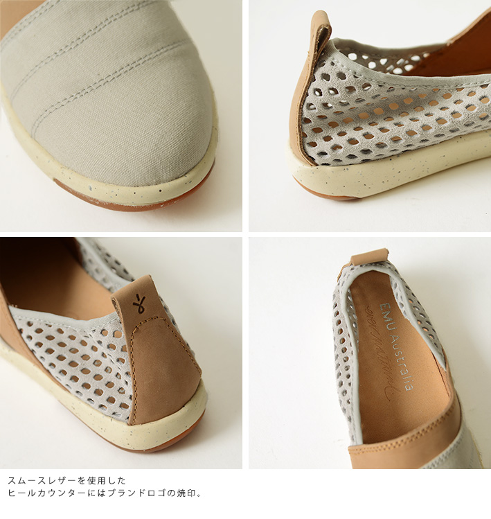 Emu Perforated Slip On Shoes