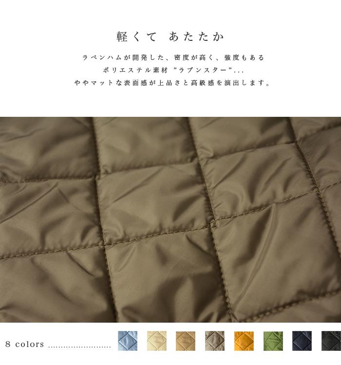 LAVENHAM lavenham CRAYDON / Claydon hood quilted jackets (13 colors) (S, M, L)