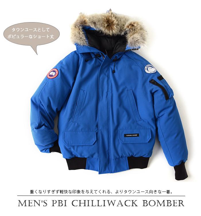 canada goose bomber xs