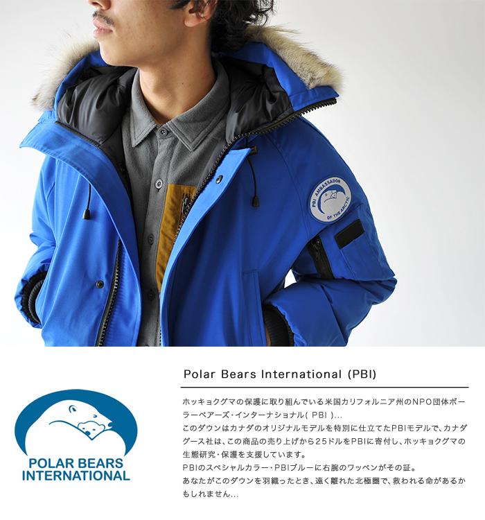 80384fb0d Canadian goose /CANADA GOOSE メンズチリワックボンバーダウンジャケット /MEN'S CHILLIWACK BOMBER  PBI fur food down jacket 2019 fall ...