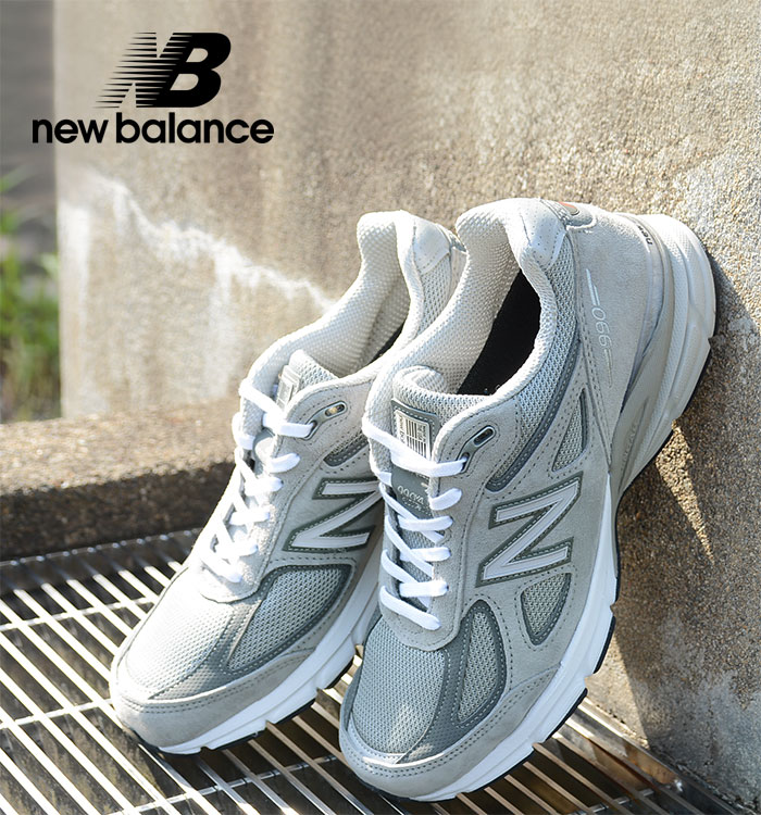e9b74c6c633 Running sneakers shoes made in new balance New Balance copter Teiji model  M990V4 USA